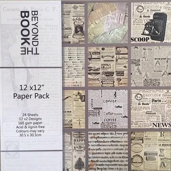 "ДИЗАЙНЕРСКИ БЛОК 12"" х 12""  - Beyong the book - 24 листа"