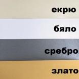 ПЕРЛЕНА ХАРТИЯ А4 - 120 гр - 10 листа - 4 ЦВЯТА
