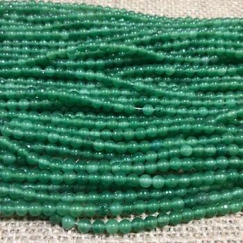 АХАТ 4 мм - цвят 6