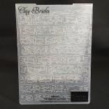 ПАПКА ЗА РЕЛЕФ А6 - CLAY BRICKS