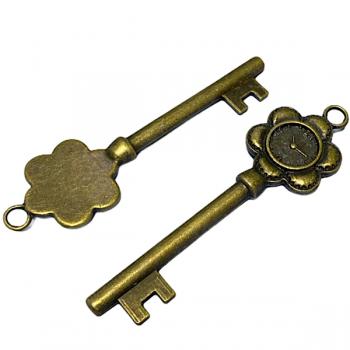 Елемент Ключ - 5 бр - 22141
